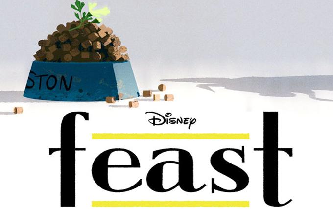 banner Feast